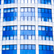 Stock Photo: Blue abstract crop of modern office