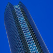 New skyscrapers business center — Stock Photo #1485982