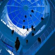Blue abstract ceiling in office — Stock Photo #1486041