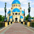 Blue abstract church in Moscow — Stock Photo #1487148