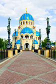 Blue abstract church in Moscow — Stock Photo