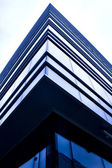 Angled business skyscraper — Stock Photo