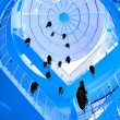 Blue abstract ceiling in office — Stock Photo #1506721