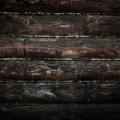Stockfoto: Dark wood texture