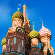 St Basils cathedral on Red Square - Stock Photo