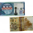 Kazakhstan money. — Stock Photo