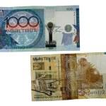 Kazakhstan money. — Stock Photo #2092996