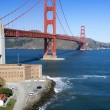 Golden Gate Bridge 2 — Stock Photo