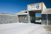 Robben Island entrance — Stock Photo