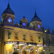 Monte Carlo during Christmas time — Stock Photo #1461717