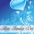 Royalty-Free Stock Imagen vectorial: Background for friendship day