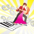 Royalty-Free Stock Векторное изображение: Rays background with dancing couple
