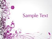 Ilustración del remolino y butterrfly púrpura — Vector de stock