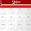 Romantic pattern calender for new year — Stock vektor