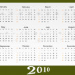 Romantic pattern calender for new year — Stockvektor