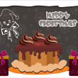 Background with cake, gift — Stock Vector