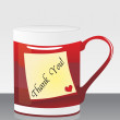 Royalty-Free Stock Vektorfiler: Background with isolated mug