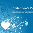 Royalty-Free Stock Imagen vectorial: Romantic love background