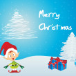 Merry xmas background, vector wallpaper — Stock Vector #1519140