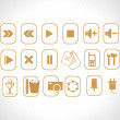 Stock Vector: Yellow small icons for multipurpose