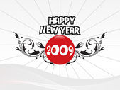 Year 2009 creative frame design8 — Vector de stock