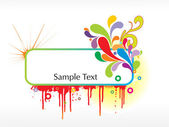 Abstract funky vector background — Cтоковый вектор