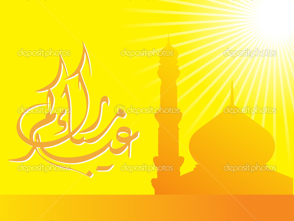 Vector islamic holly b...