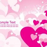 抽象的なピンクのバレンタイン カード — ストックベクタ
