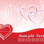 赤いハート形ピンクのバレンタイン — ストックベクタ