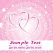 ピンクのバレンタイン背景ベクトル — ストックベクタ