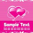Rosa abstrakt text — Stockvektor