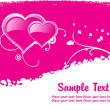 Abstract pink valentine background — Stock Vector