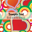 Abstract colorful valentine card — Stock Vector