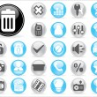 Abstract set of icons — Stock Vector