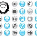 colección abstracta del botón — Vector de stock