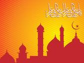 Исламская Холли слова для eid — Cтоковый вектор
