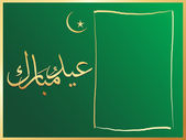 Creative islamic holly background — Stock Vector