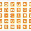 Vector icons set — Stock Vector