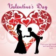 Vector illustration for valentine day — Image vectorielle