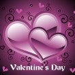 Beautiful wallpaper for valentine day — Image vectorielle
