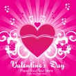 Vector illustration for valentine day — Imagen vectorial