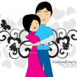Royalty-Free Stock Vector Image: Vector illustration for valentine day