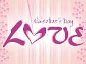 Vector illustration for valentine day — Stock Vector