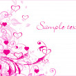 Royalty-Free Stock Векторное изображение: Abstract-valentine banner