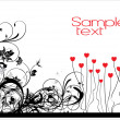 Abstract valentine banner — Stock Vector #2196418