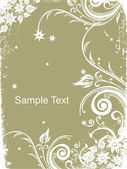 Abstract sample text series set5 — Stock Vector