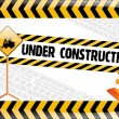 Illustration for under construction — Stock Vector