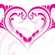 Background with romantic tattoo — Imagen vectorial