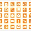 Abstract web icon set series — Stock Vector #2301957