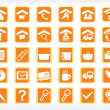 Abstract web icon set series orange — Stock Vector